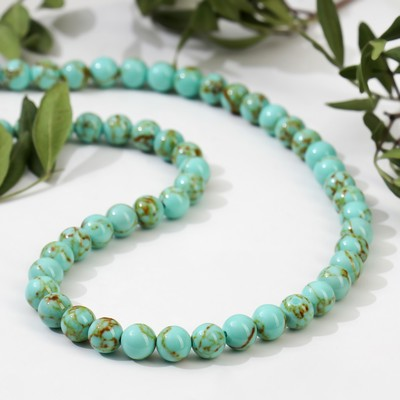 """Beads ball no 8 """"Turquoise star"""", 45 cm"""