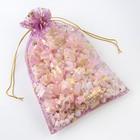 Мешочек органза С днём рождения фиолетовый 19,5*29,5 см