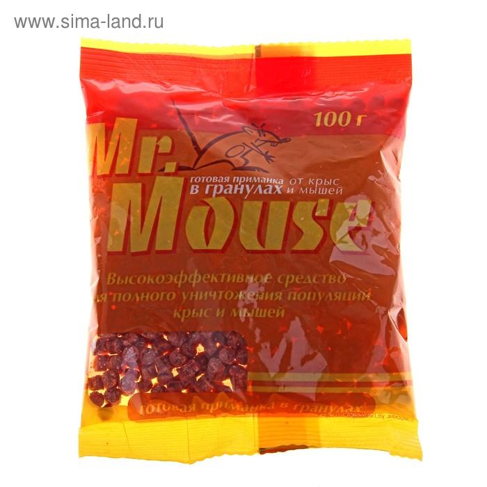Гранулы от грызунов MR. MOUSE 100 гр/50