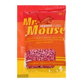 Зерно от грызунов MR. MOUSE 40 гр/60