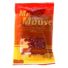 """Гранулы от грызунов """"MR. MOUSE"""", 30 г"""