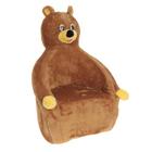Мягкая игрушка-кресло «Медведь», цвета МИКС - фото 105464265