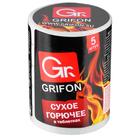 Сухое горючее GRIFON, в таблетках, (5 шт), 600-130