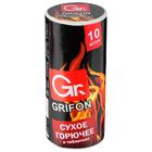 Сухое горючее GRIFON, в таблетках, (10 шт), 600-131