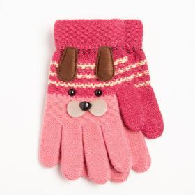Перчатки детские, цвет розовый/принт собачка, размер 14