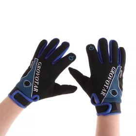 Перчатки для езды на мототехнике, межсезонные, одноразмерные, черно-синий