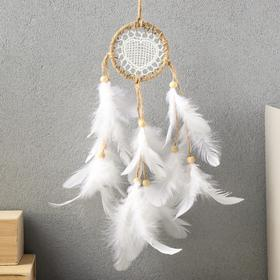 "Ловец снов ""Белое сердце"" 20х6 см"