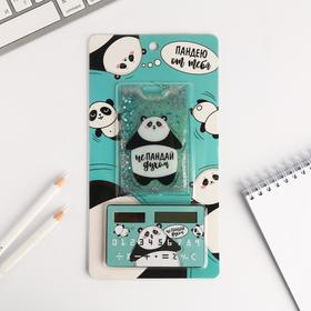 Набор «Панда», 2 предмета: калькулятор, чехол для бейджа