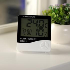 LuazON LTR-14 thermometer, electronic, temperature sensor, humidity sensor, white