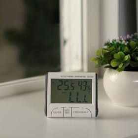 Luazon ltr-15 thermometer, electronic, 2 temperature sensors, humidity sensor, white