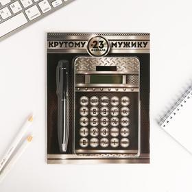Набор Man rules, 2 предмета: калькулятор, ручка