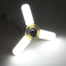 Световой прибор лампа с лопастями, 17х11 см, пульт, 220V, МУЛЬТИ