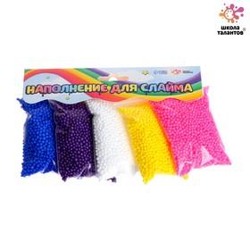 Наполнение для слаймов, пенопластовые шарики 5 цветов по 2 г