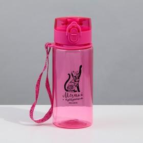 """A bottle of """"Dream"""", 400 ml"""
