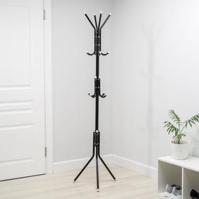 Вешалка-стойка «Тюльпан», 60×18×170 см, цвет чёрный