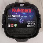 Сковорода-гриль Granit ultra blue, 28×28 см, съёмная ручка, квадратная - фото 776848