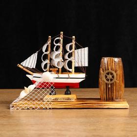 Корабль сувенирный на подставке, с карандашницей 22*7*15см