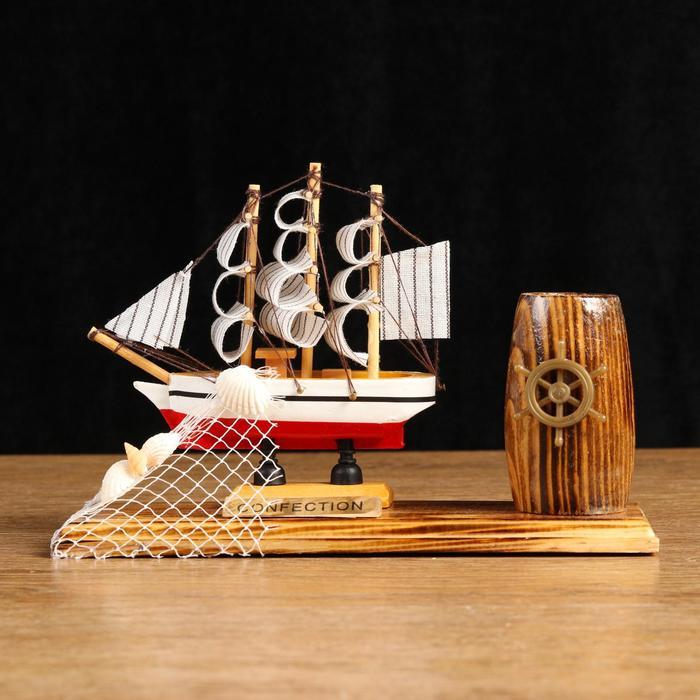 Корабль сувенирный на подставке, с карандашницей 22*7*15см - фото 1790502