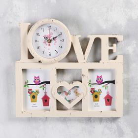 """Часы настенные, серия: Фото, """"Love"""", 3 фоторамки, d=11.5 см, 35х32.5 см, плавный ход"""