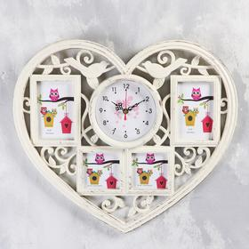 "Часы настенные, серия: Фото, ""Сердце"", 4 фоторамки 10х15, 10х10 см, d=14.4 см, плавный ход"