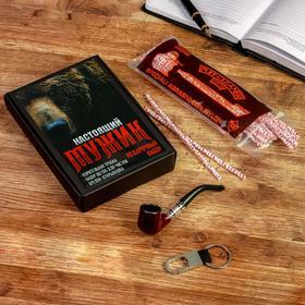 Подарочный набор с трубкой для курения «Настоящий мужик», 17,7 х 11,9 см