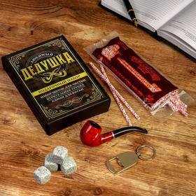 Подарочный набор с трубкой для курения «Любимый дедушка», 17,7 х 11,9 см