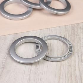 Eyelets for curtains, d = 5 cm, 10 pcs, matt silver color.