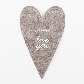 """Конверт для столовых приборов """"Сердце"""" серый, 13,8 х 22 см, 100% п/э, фетр"""