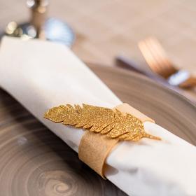 "Кольцо для салфетки ""Golden feather"" 5,2 х 7,6 см, 100% п/э, фетр,"