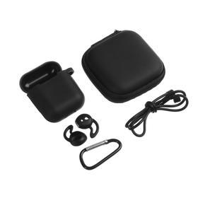 Набор для Apple Airpods 1/2, 5 в 1 (футляр, чехол, ремешок, карабин, накладки), черный