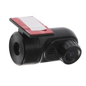 Видеорегистратор компакт, мод. ADAS, разрешение HD 1280х720, угол 170° Ош