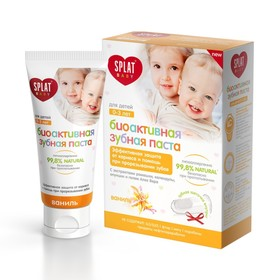 Baby set 0-3 vanilla baby toothpaste, 40 ml + surprise brush
