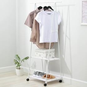 Стойка для одежды с 2-я полочками, 55×42×160 см, цвет белый