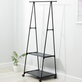 Стойка для одежды с 2-я полочками, 5×42×160 см, цвет чёрный