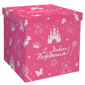 "Box for balloons ""With DR"", 60x60x60cm, pink, set of 3 pcs."
