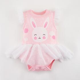 "Боди Крошка Я ""Sweet bunny"" рост 80-86 см"