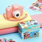 Фотоаппарат детский, розовый, 8 х 6 см
