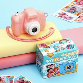 Фотоаппарат детский, розовый 8 х 6 см