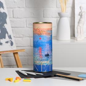 Набор в тубусе с сухой пастелью Monet Ош