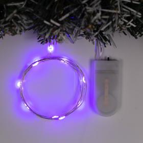 """Гирлянда """"Нить"""" 1 м роса, IP20, серебристая нить, 10 LED, свечение фиолетовое, фиксинг, 2 х CR2032"""