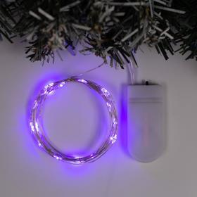 """Гирлянда """"Нить"""" 2 м роса, IP20, серебристая нить, 20 LED, свечение фиолетовое, фиксинг, 2 х CR2032"""