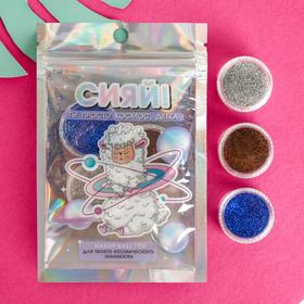 A set of glitter for manicure