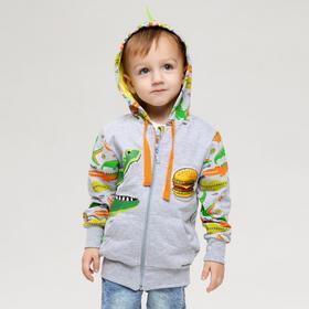 Толстовка для мальчика «КРОК», цвет светло-серый, рост 110 см
