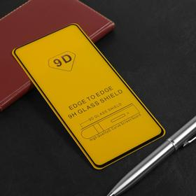 Защитное стекло Innovation 2D, для Honor 10X Lite, полный клей, чёрная рамка