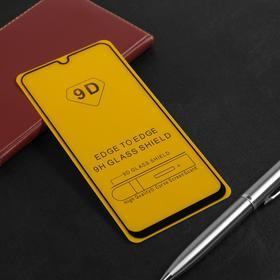 Защитное стекло Innovation 2D, для Samsung Galaxy M31S, полный клей, чёрная рамка