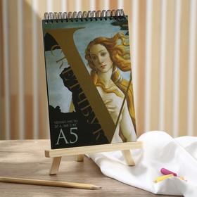 """Скетчбук с черными листами А5, 20 листов, 160 г/м2 """"Рождение Венеры"""""""