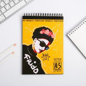 """Скетчбук с черными листами  А5, 20 листов, 160 г/м2 """"Фрида"""""""