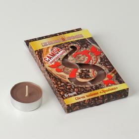 Свечи чайные ароматические, 6 штук, арабика