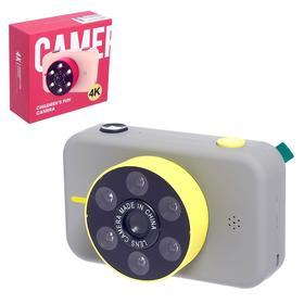 """Детский фотоаппарат """"Профи камера"""", цвета серый"""