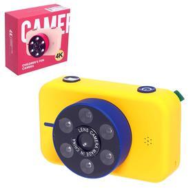 """Детский фотоаппарат """"Профи-камера"""", цвета жёлтый"""